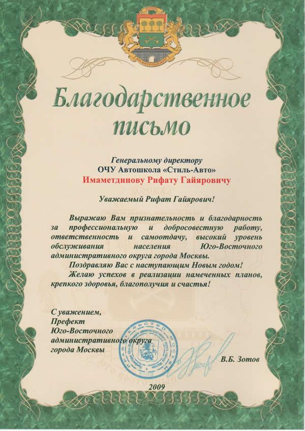 20 я поликлиника волгоград краснооктябрьский район
